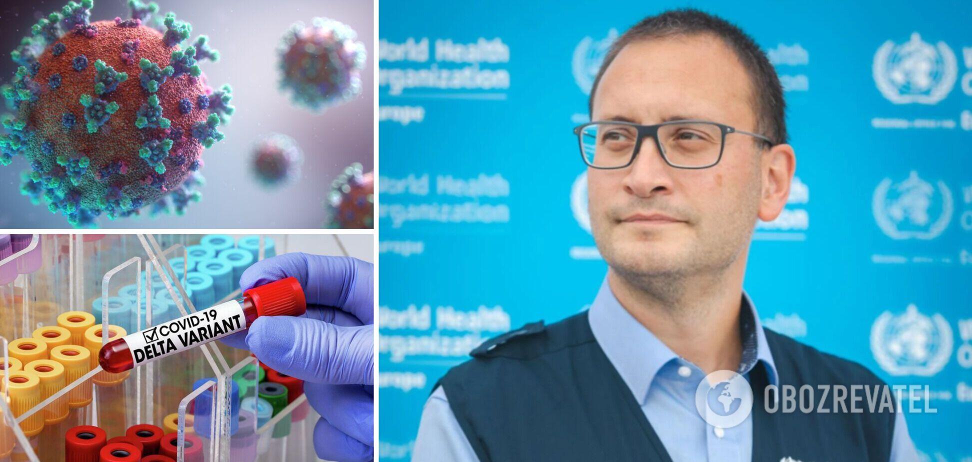 В ВОЗ рассказали, когда ждать новой вспышки COVID-19 в Украине: с вакцинацией есть проблема