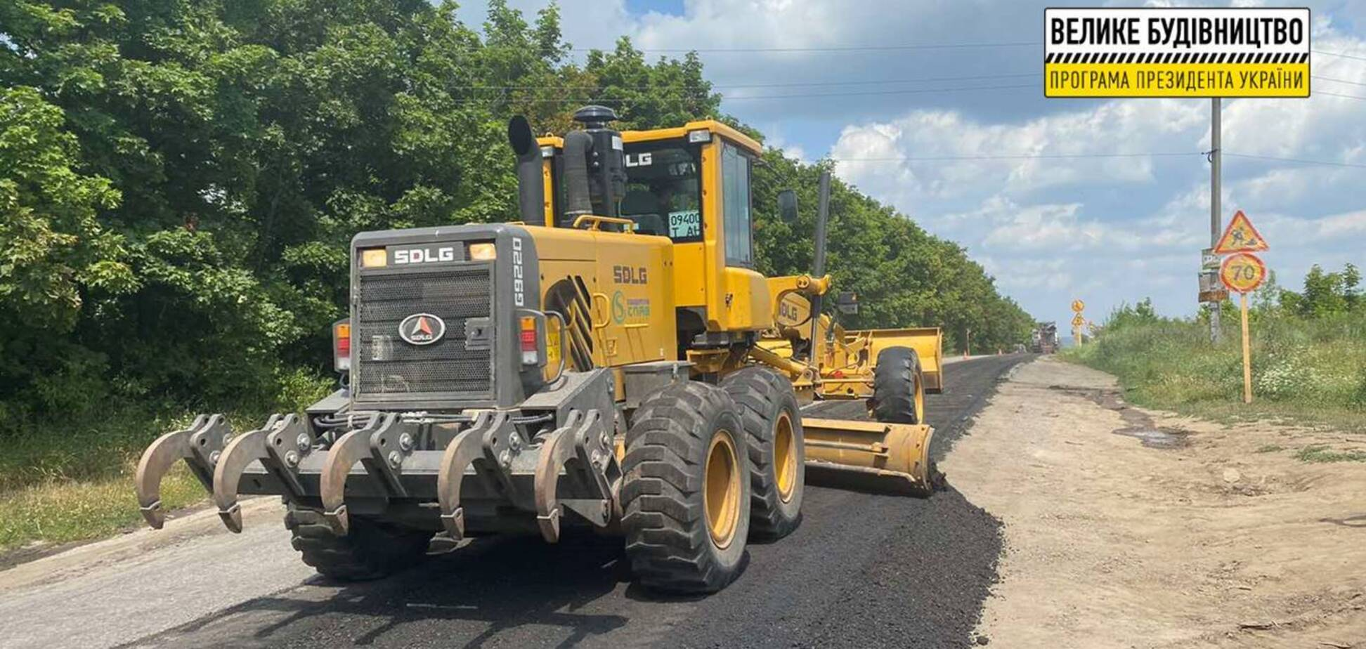 На Харьковщине в этом году отремонтируют дорогу в санаторий 'Березовские минеральные воды'
