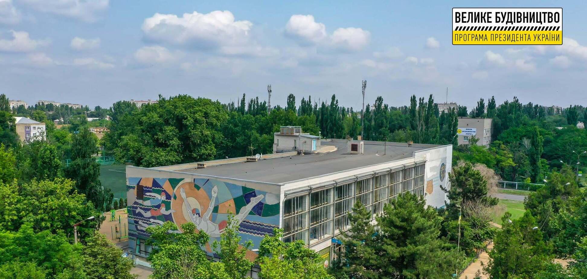 'Велике будівництво' Зеленського реконструює п'ятдесятирічний басейн у Миколаєві