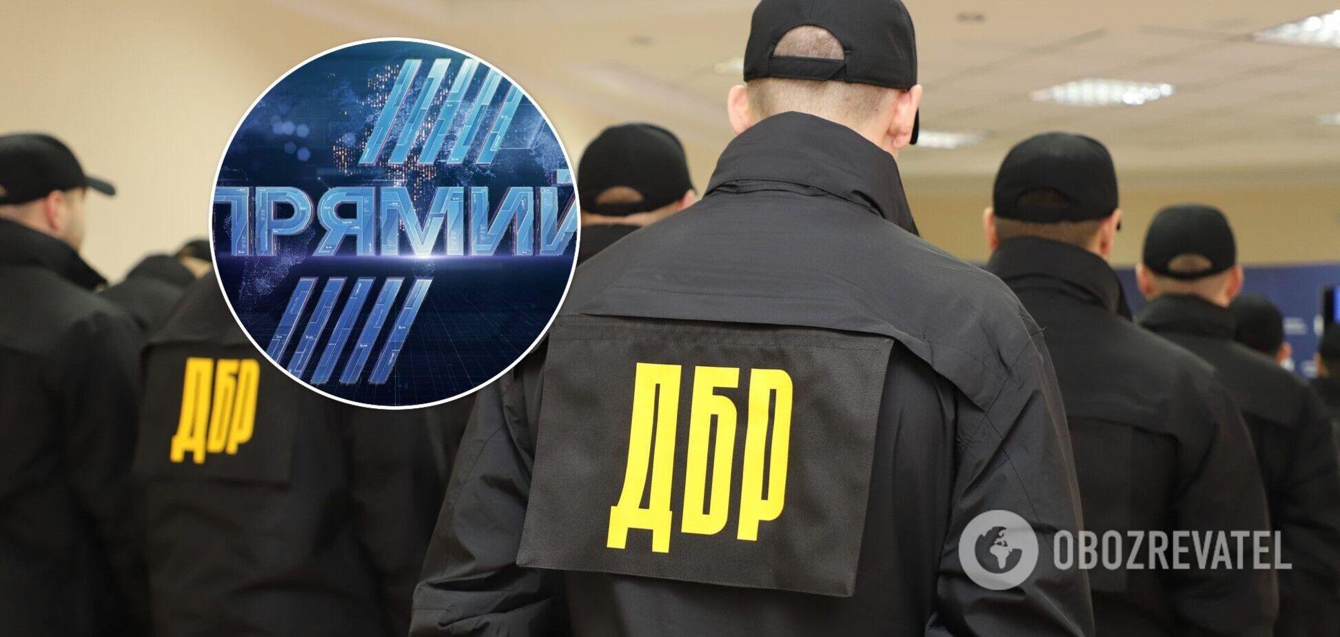 ГБР начало прослушивать сотрудников телеканала 'Прямой'