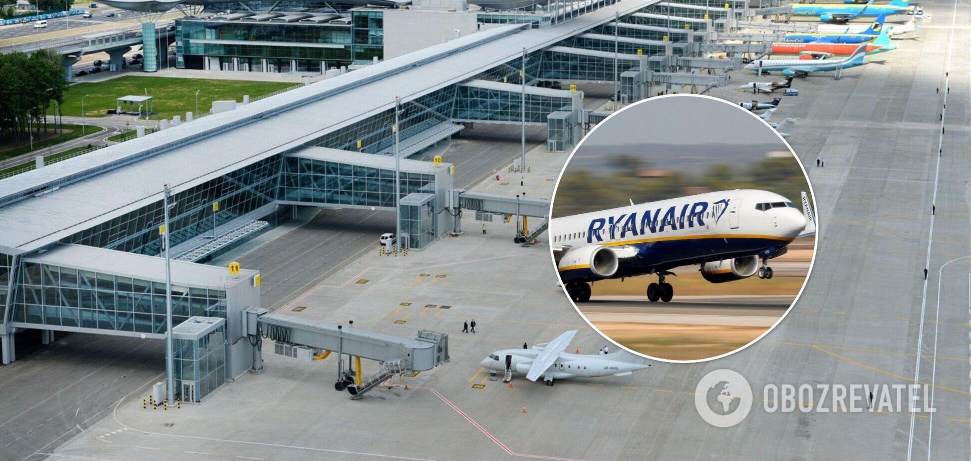 Украинцы не смогли вылететь из 'Борисполя' в Италию: рейс внезапно отменили. Фото