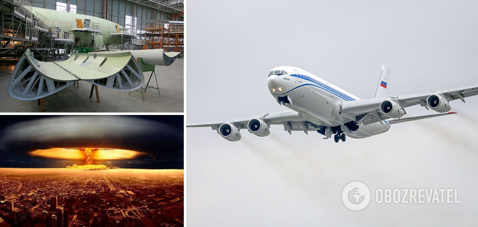 Літак судного дня створюють у Росії