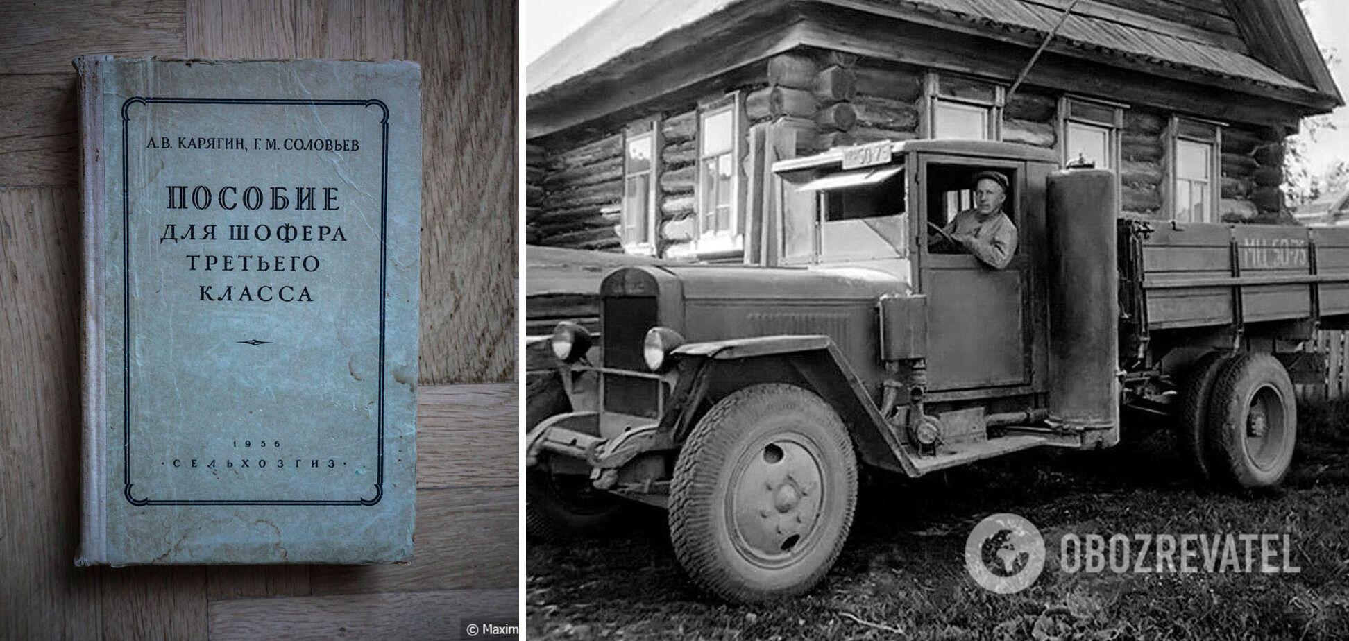 Советские машины на дровах и шишках
