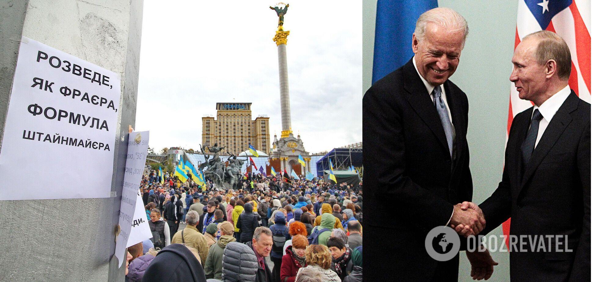 Приглашение на казнь. Непокоренная Украина будет сражаться за свою субъектность