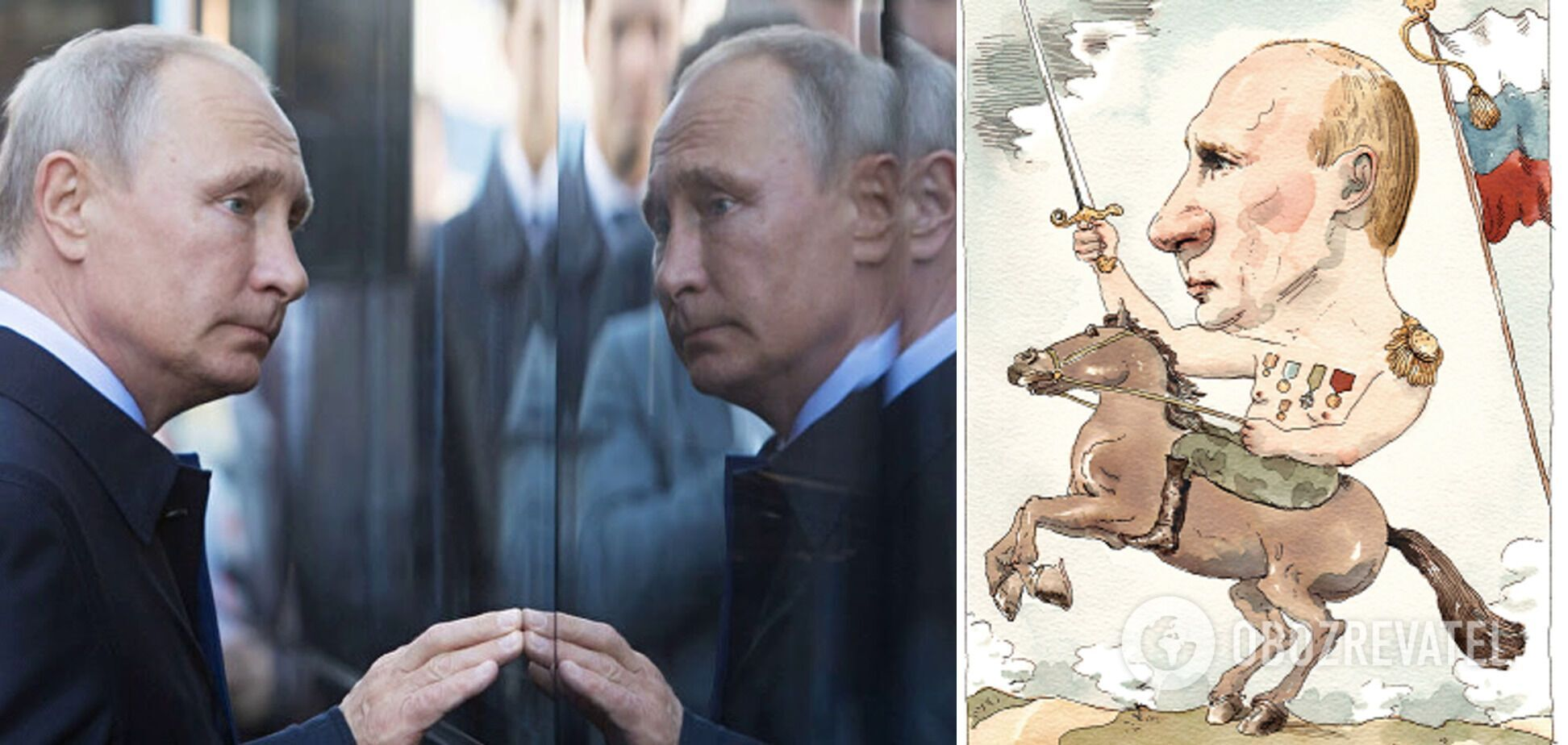Путин выдвигает очередной ультиматум Западу