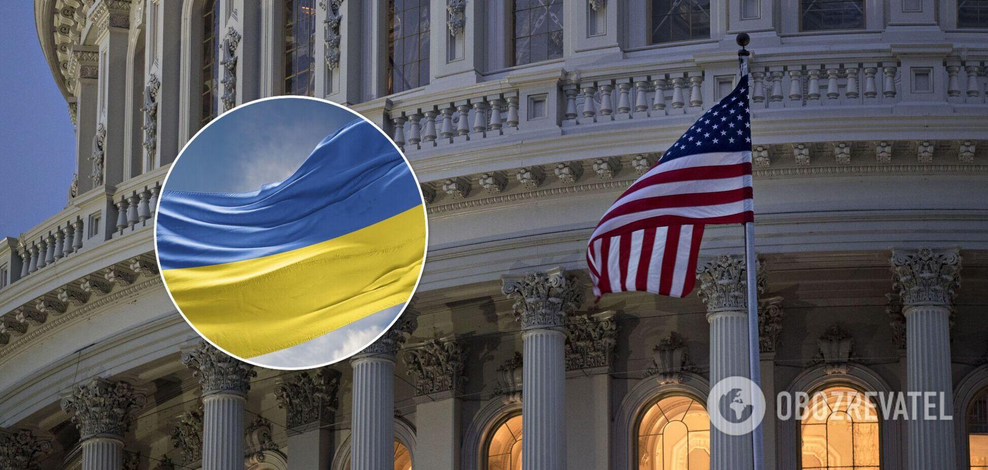 США захотели увеличить вклад в оборону Украины: сколько может получить Киев