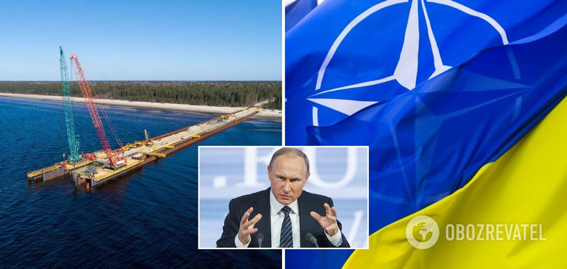 США и Германия пришли к политическому соглашению по 'Северному потоку-2'