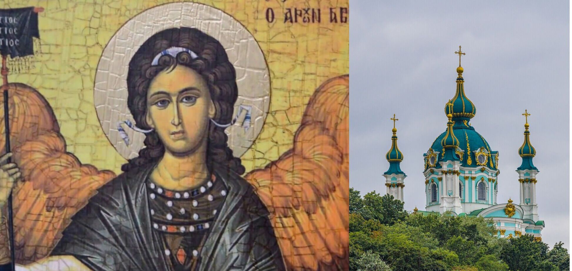 26 липня – День Гавриїла, або Гаврила Літній