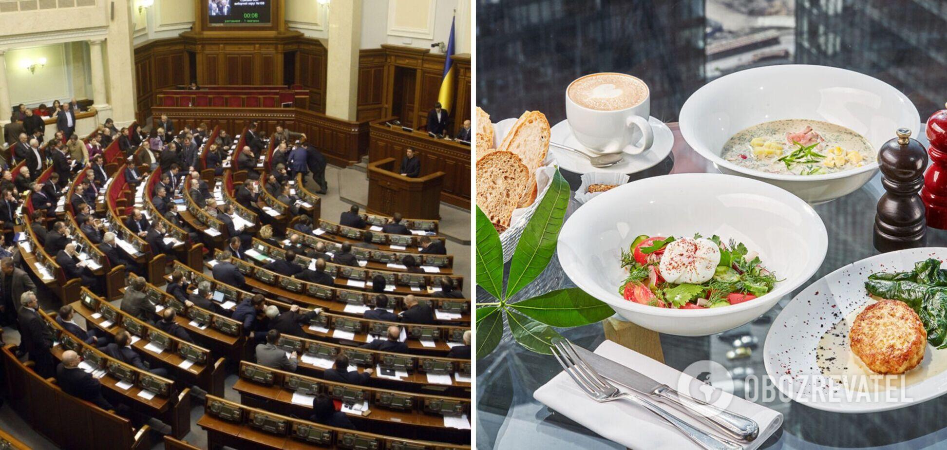 Дорожче, ніж в їдальні Ради: журналісти дізналися, де обідають нардепи. Відео