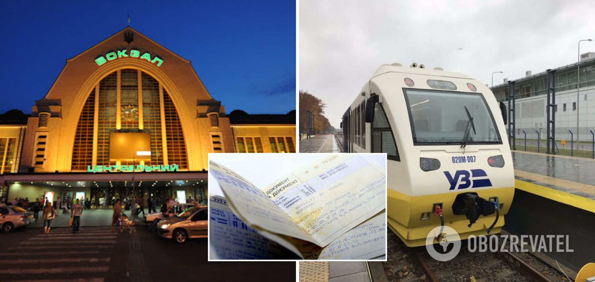 В Киеве – задержка поездов Укрзалізниці