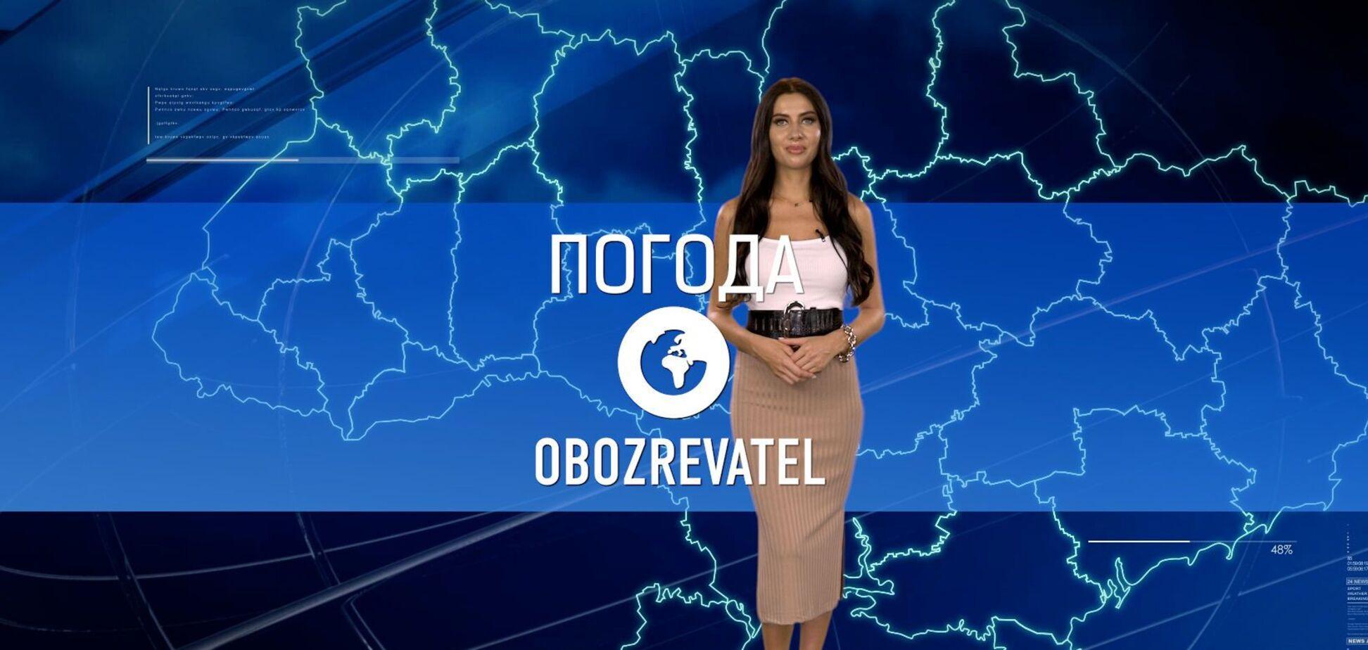Прогноз погоди в Україні на середу, 28 липня, з Алісою Мярковською