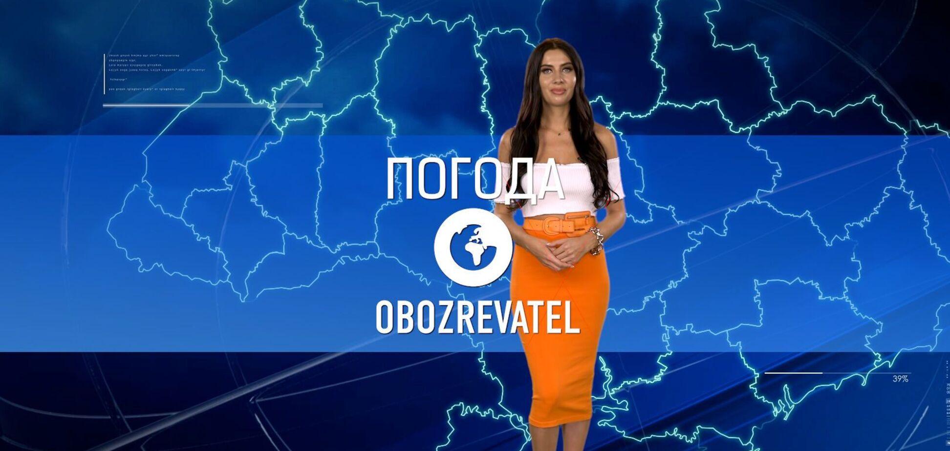 Прогноз погоди в Україні на четвер, 29 липня, з Алісою Мярковською