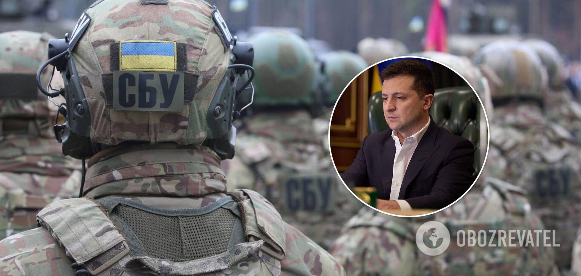 Зеленский уволил из СБУ влиятельных генералов: кого назначили на замену