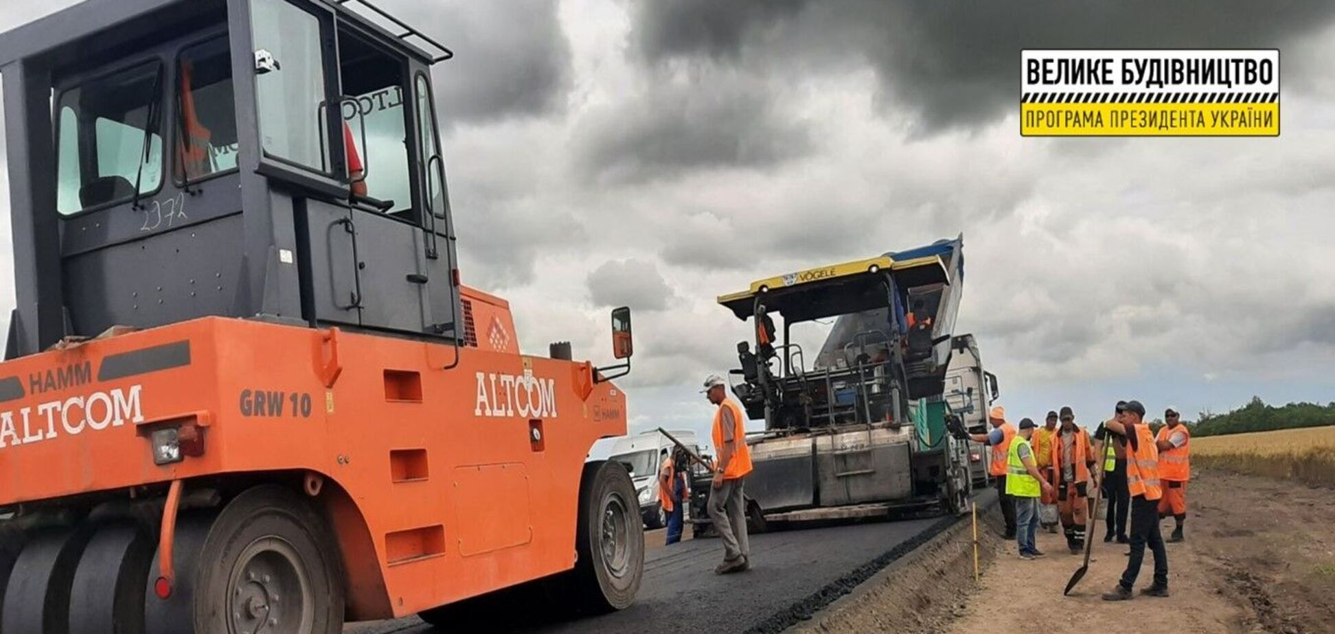 На Запоріжжі розпочався капітальний ремонт траси міжнародного значення М-14