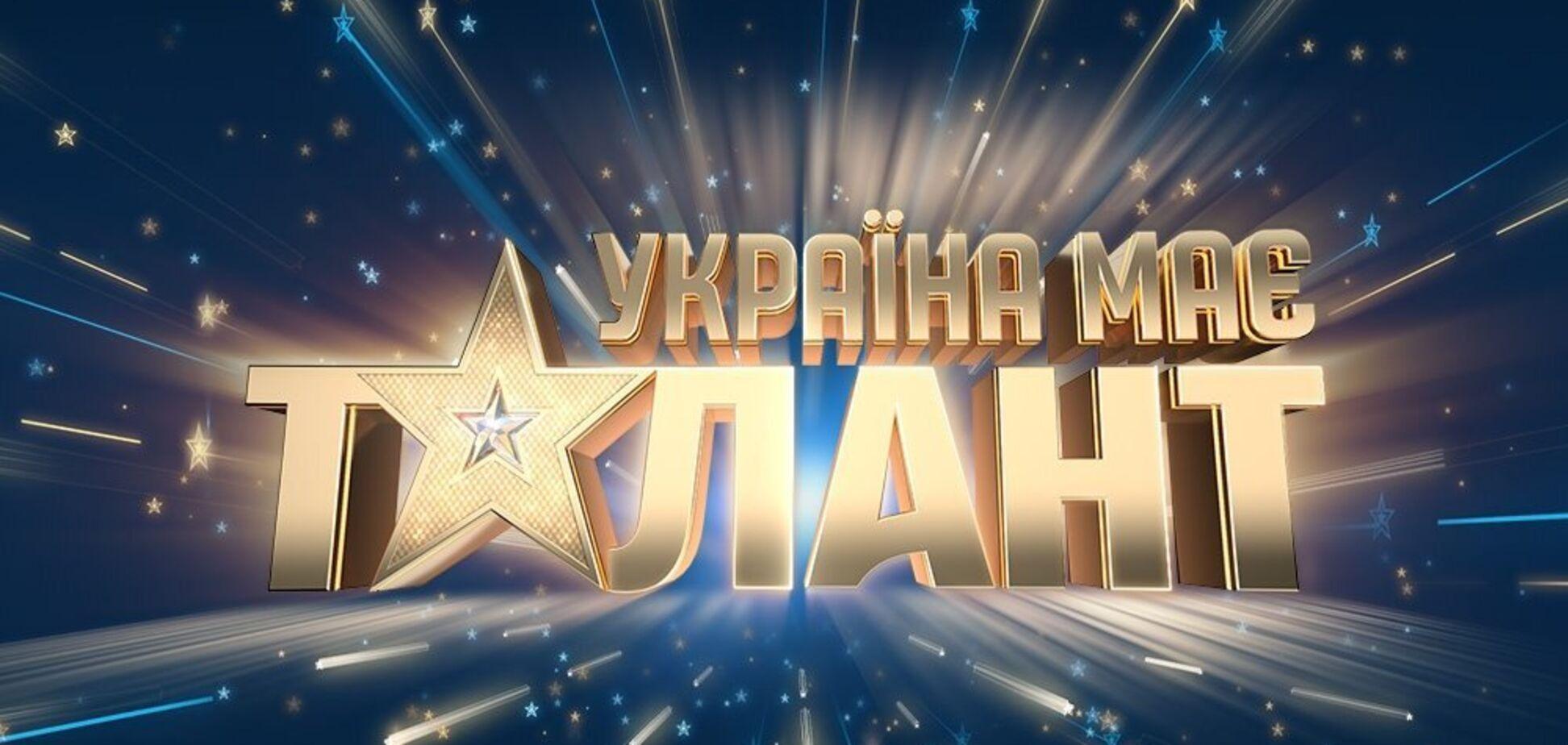 Названы имена судей шоу 'Україна має талант'