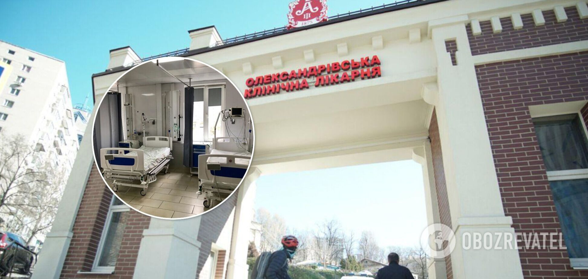 В Киеве в Александровской больнице умер пациент со штаммом Дельта