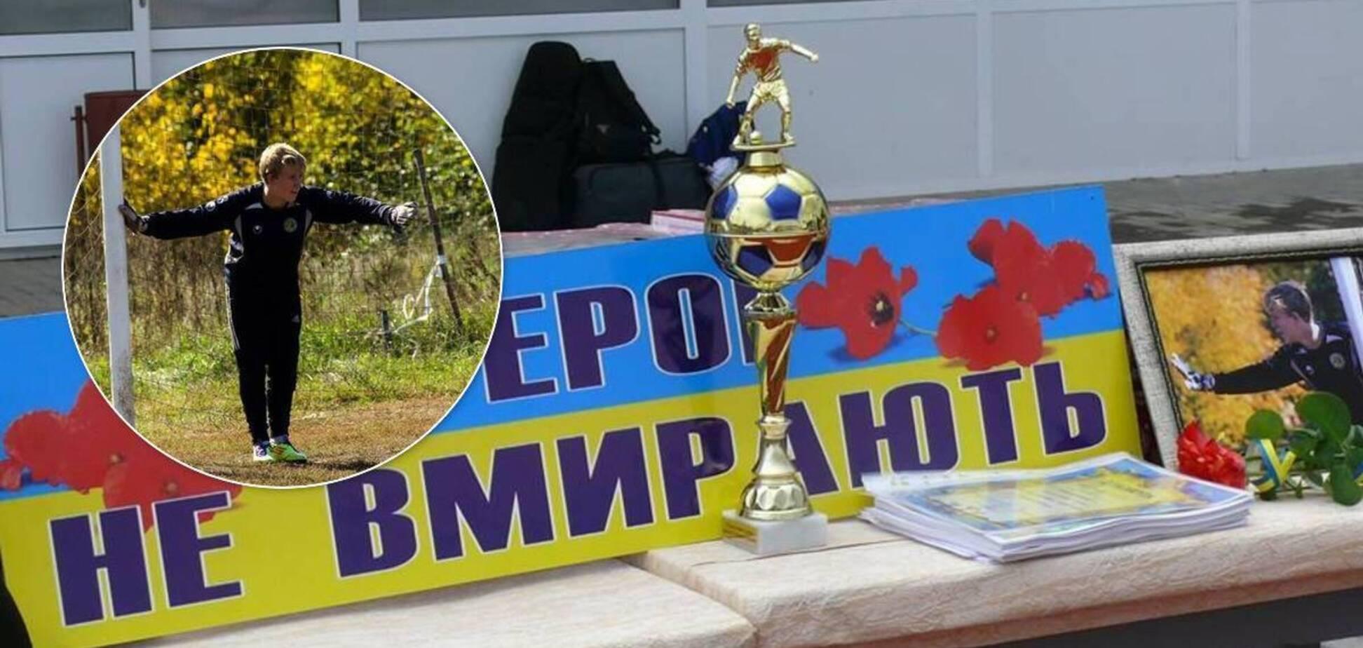 Украинского вратаря расстреляли в 'ДНР' за сине-желтый флаг: 7 лет трагедии