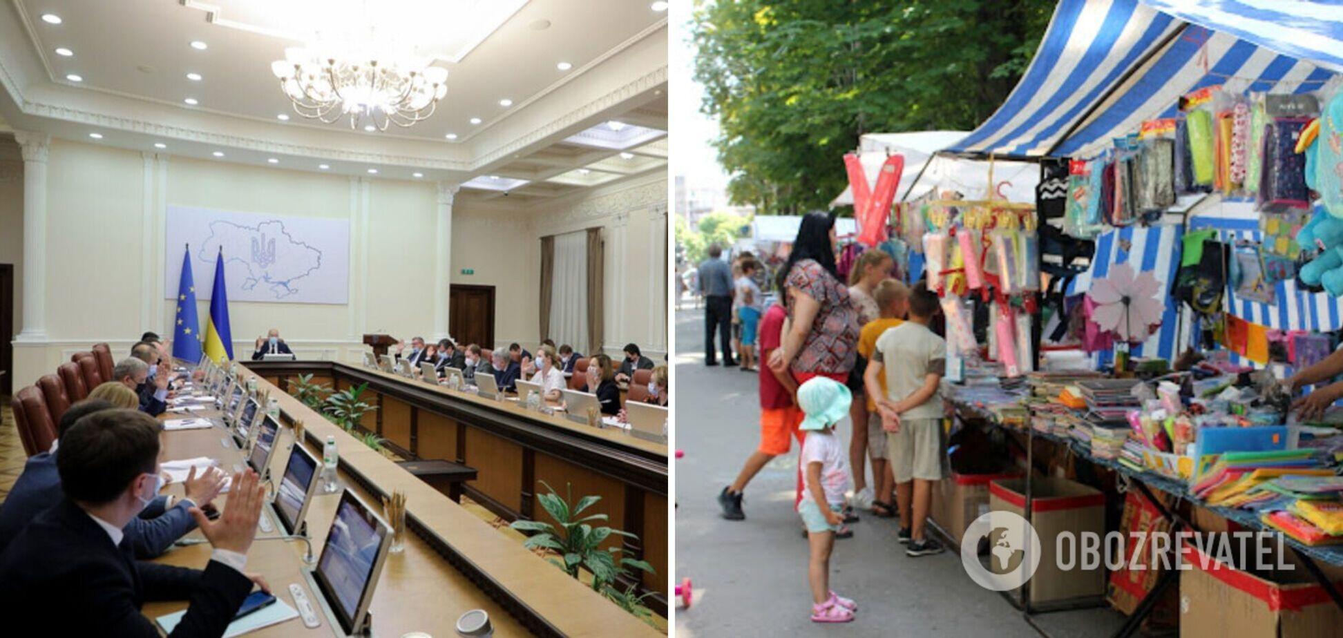 Уряд виділить деяким родинам по 2 тисячі гривень на кожну дитину до нового навчального року