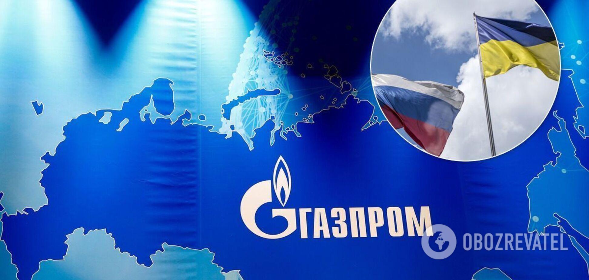 Газпром відмовився бронювати потужності України
