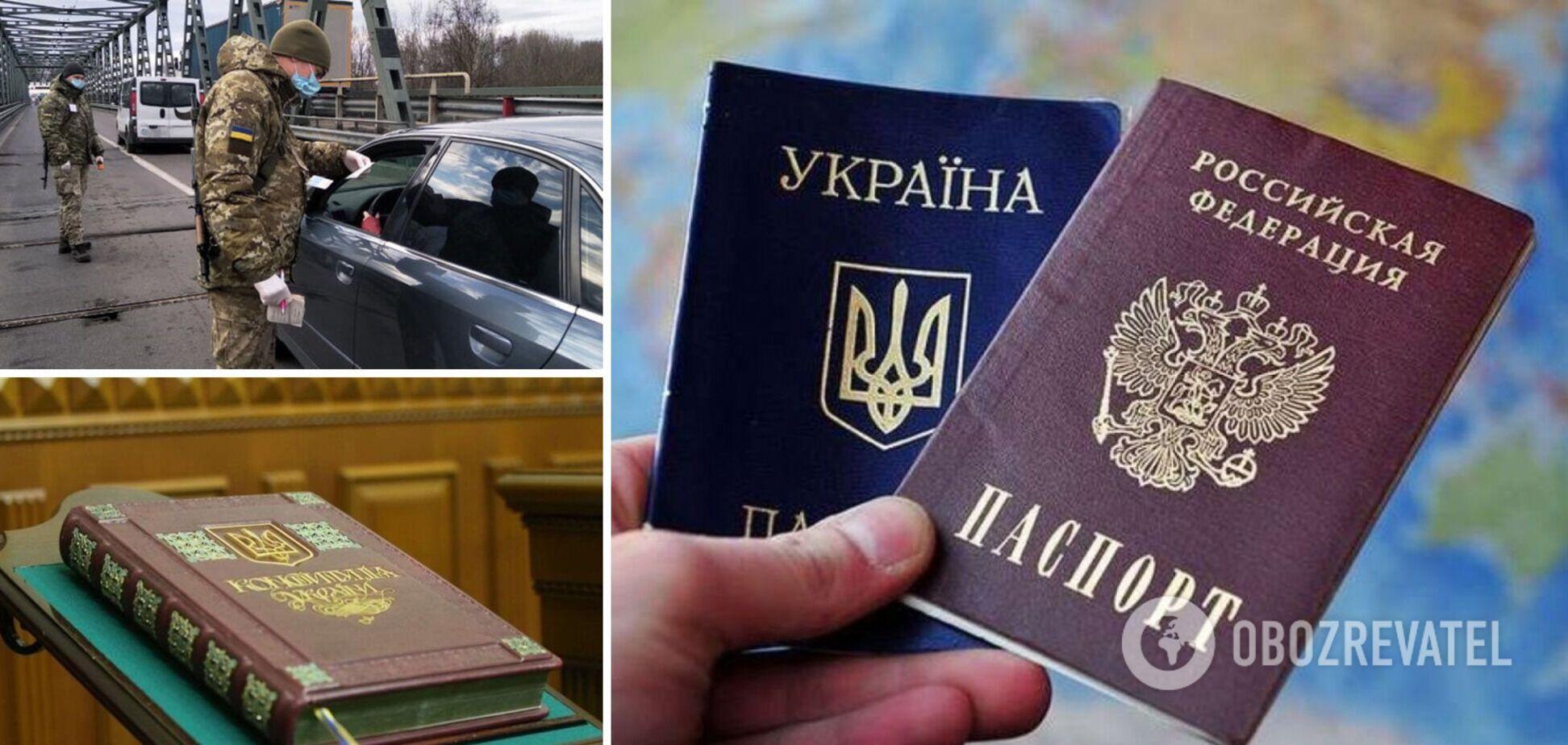 Українців із паспортами Росії хочуть позбавляти громадянства: що чекає на жителів Донбасу і в чому проблеми законопроєкту