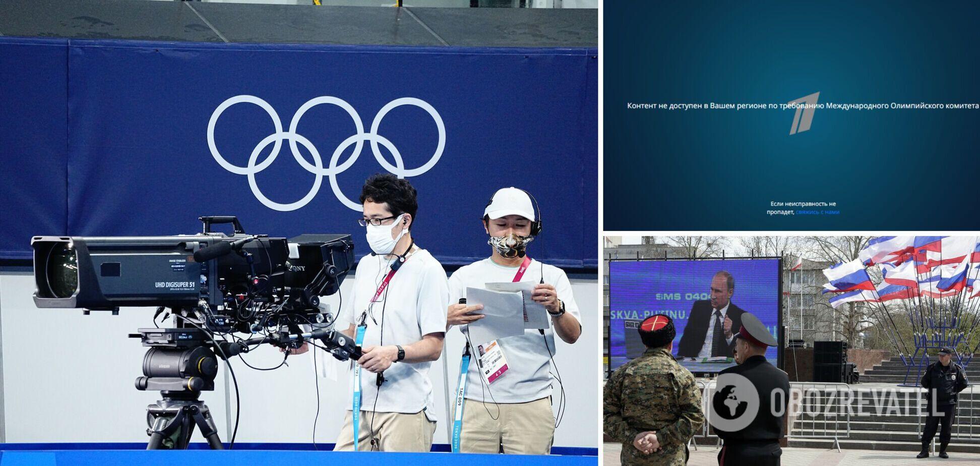 Крым без Олимпиады