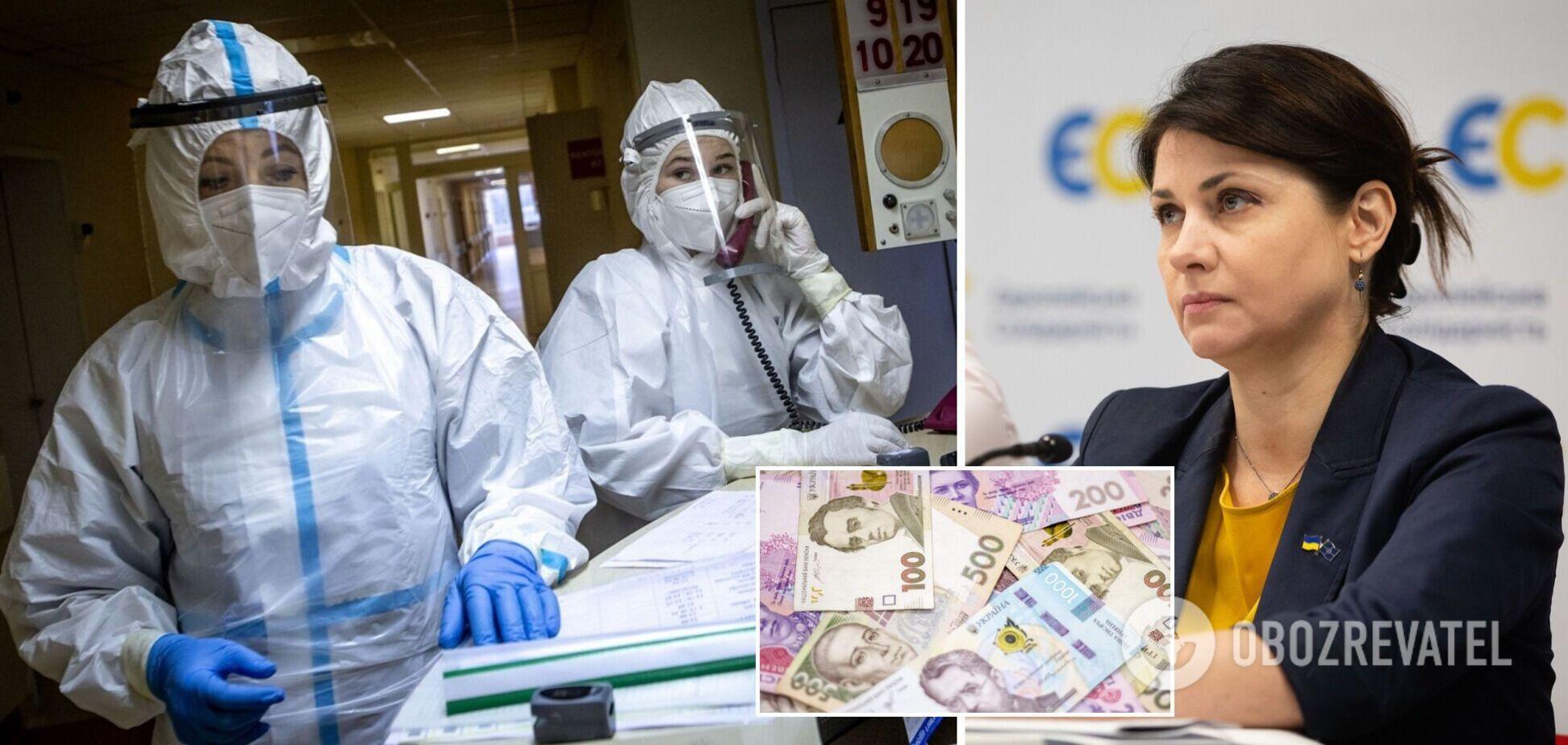 В 'Европейской солидарности' призвали власть повысить зарплаты медикам