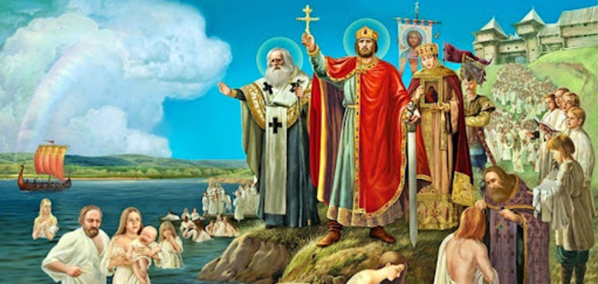 В 2021 году крещению Руси исполняется 1033 года