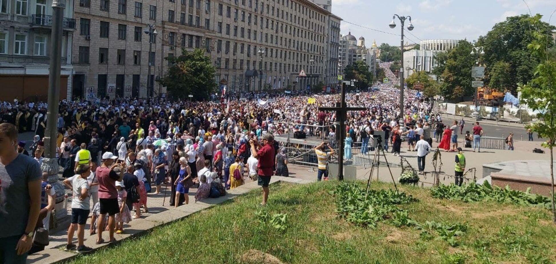 Хресна хода УПЦ в Києві