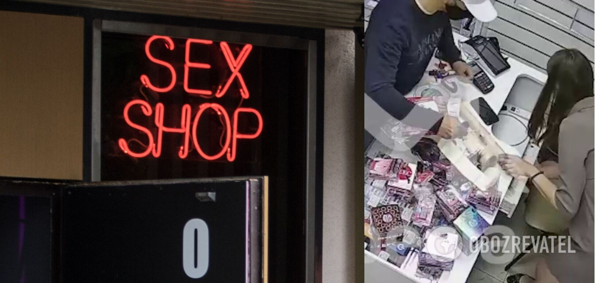 Спроба пограбування секс-шопу