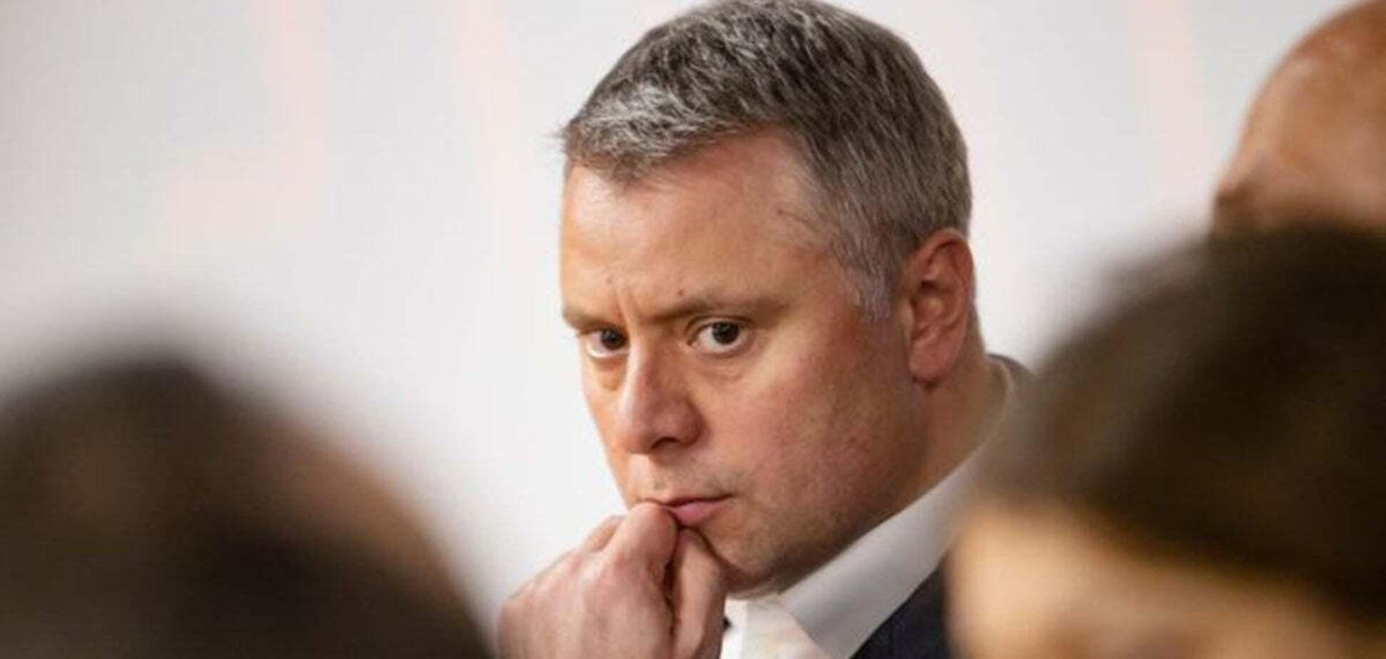 Витренко заявил, что все так называемые бизнесы 'Нафтогаза' стали экономически убыточными