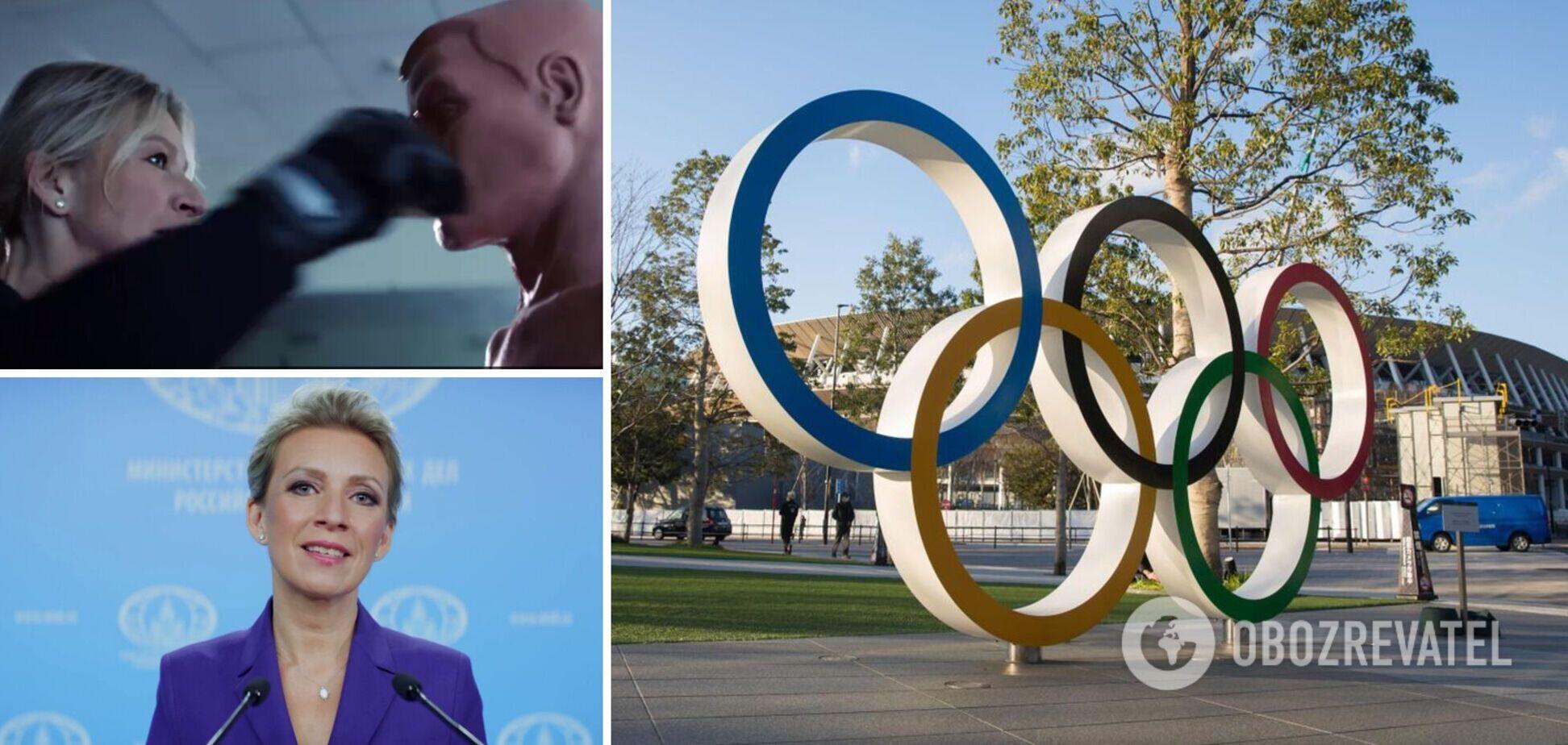 Захарова записала странный ролик на тему Олимпиады-2020