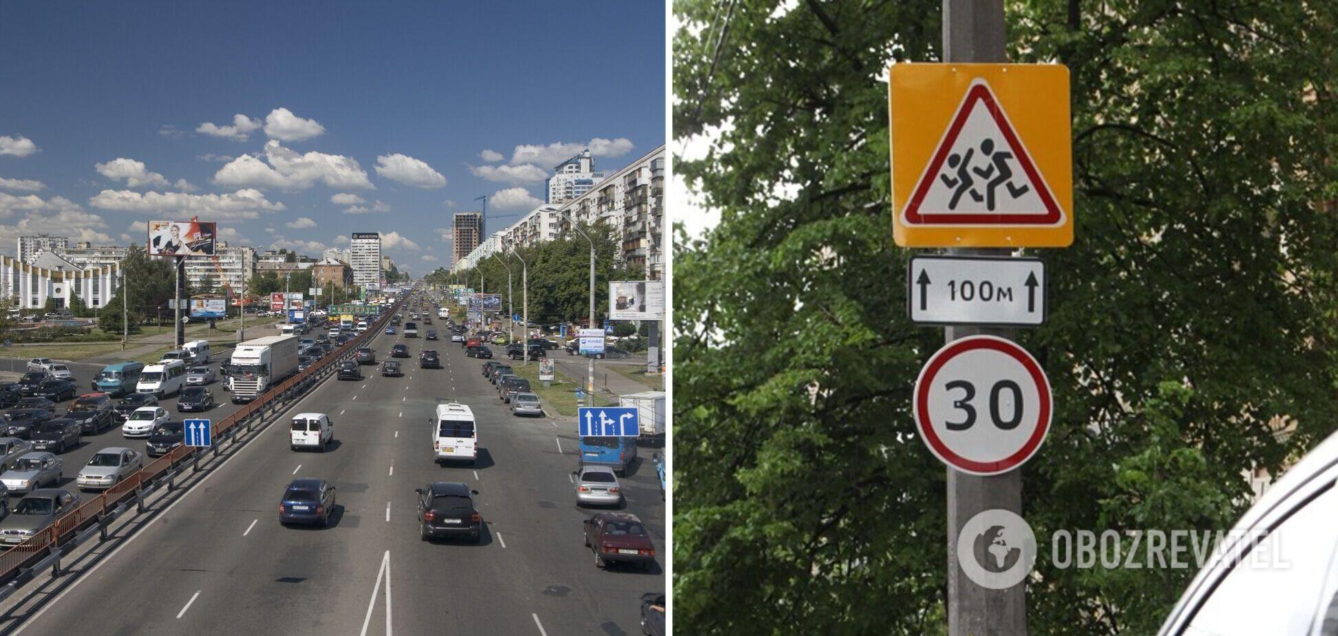 До 30 км: Obozrevatel разбирался, когда и зачем в Украине могут ввести новые ограничения скорости