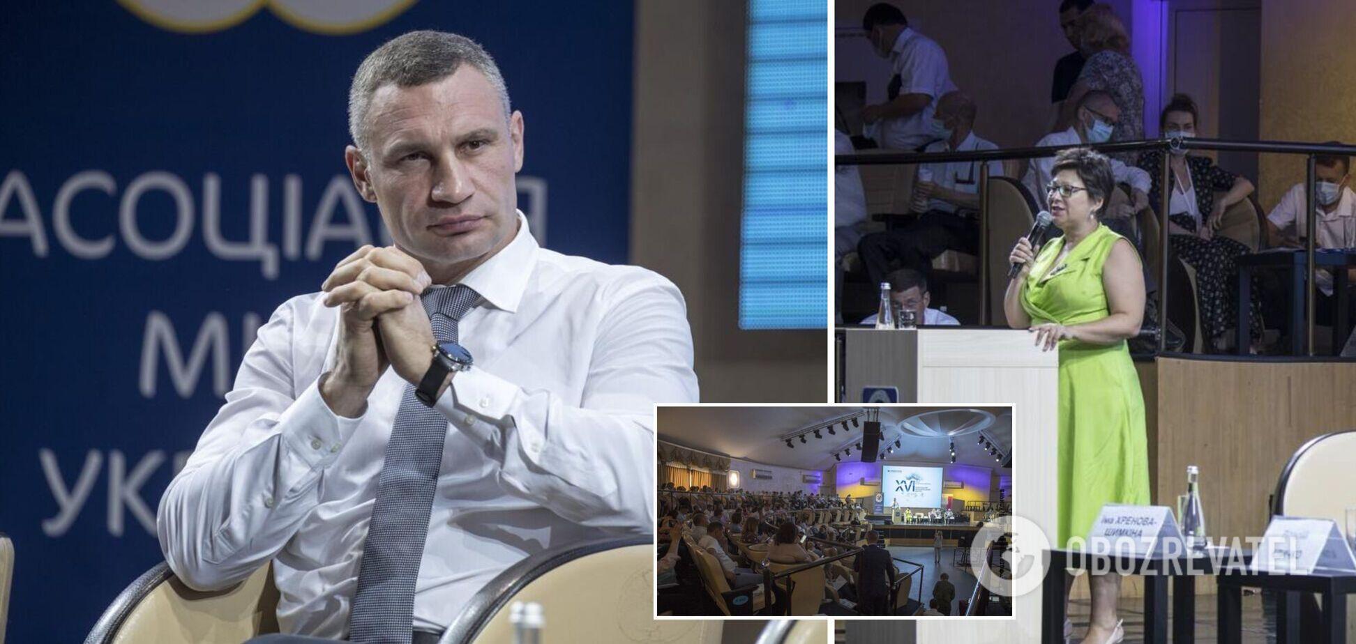 Кличко відкрив другий деньмуніципального форуму в Одесі, який присвячений енергоефективності