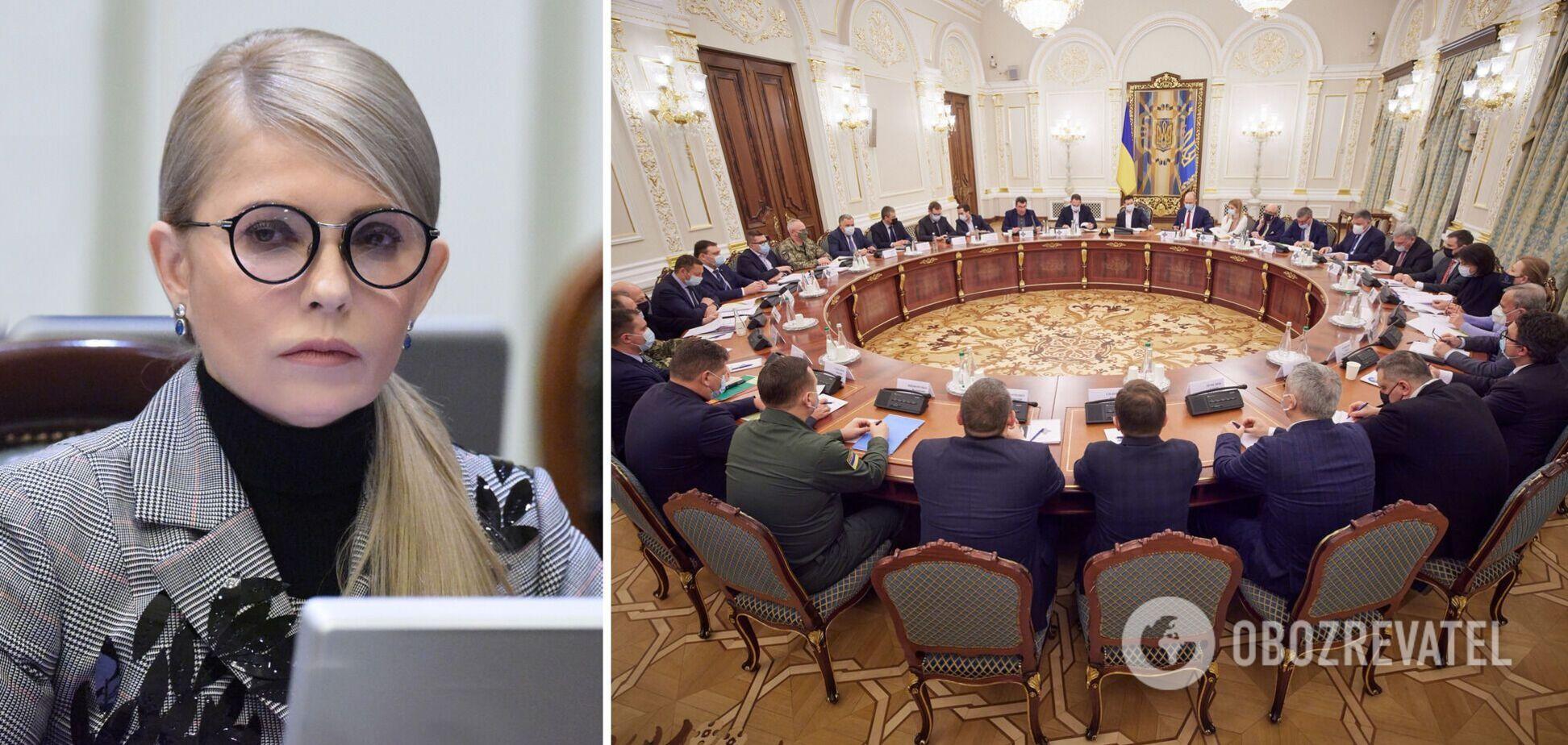 Тимошенко призвала СНБО втрое снизить тарифы на газ
