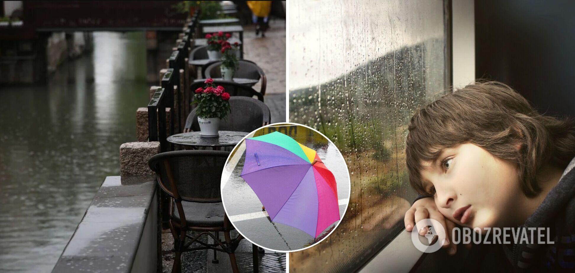 В Україну йде похолодання: синоптики розповіли, які області накриють дощі