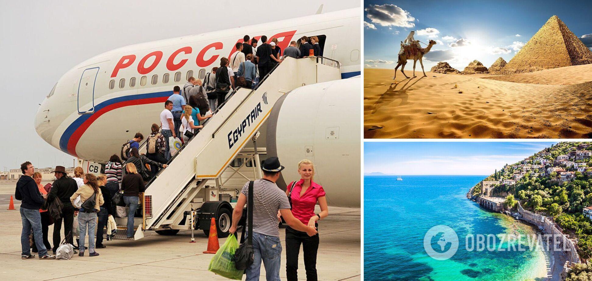 Украинцы рассказали, почему на курортах Турции и Египта их раздражают туристы из России