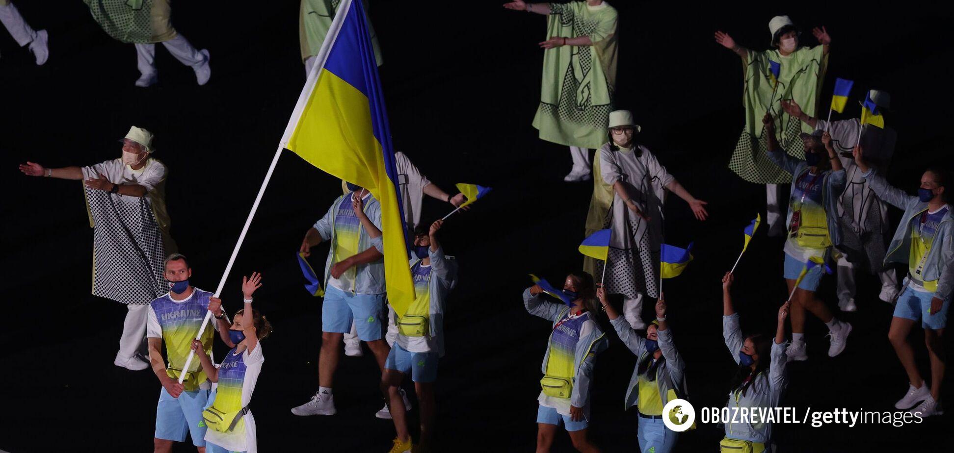 Україна на Олімпіаді