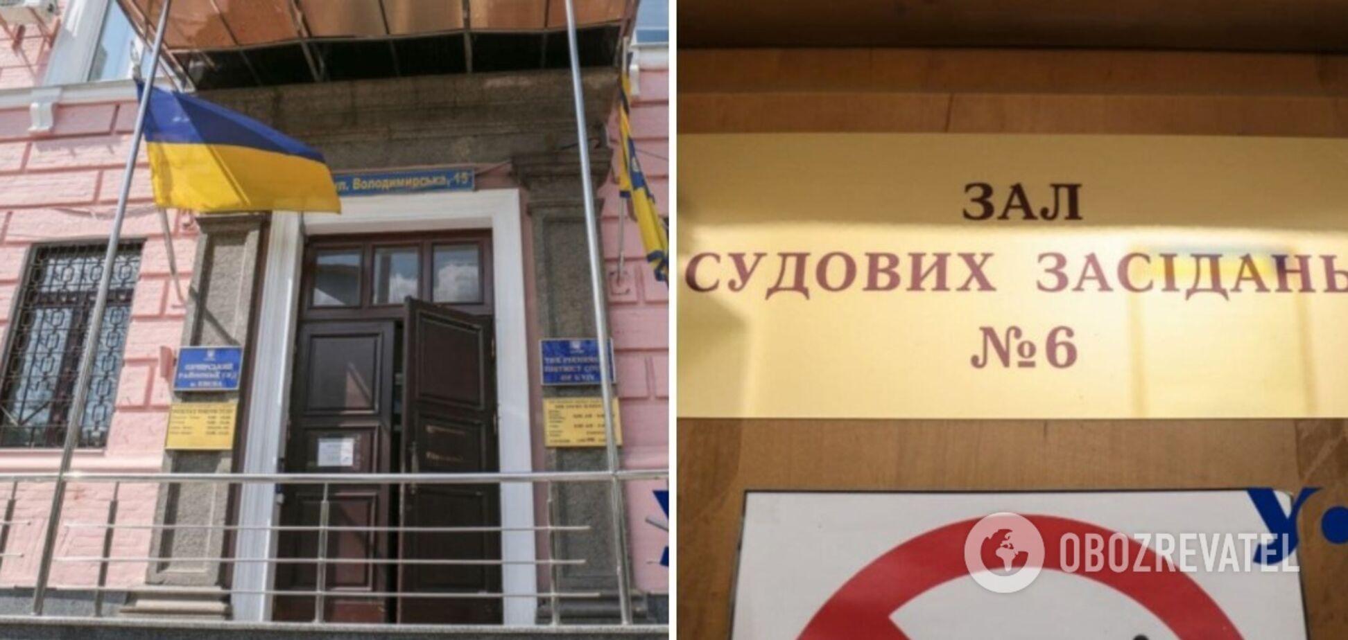 Василь Ракул і Роман Ковтун не з'явилися на засідання суду