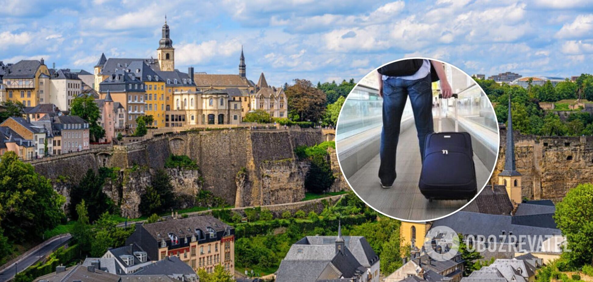 Люксембург разрешил въезд украинцам: что нужно знать туристам