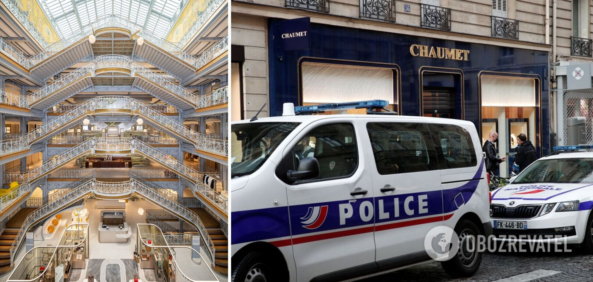 Chaumet во Франции ограбили