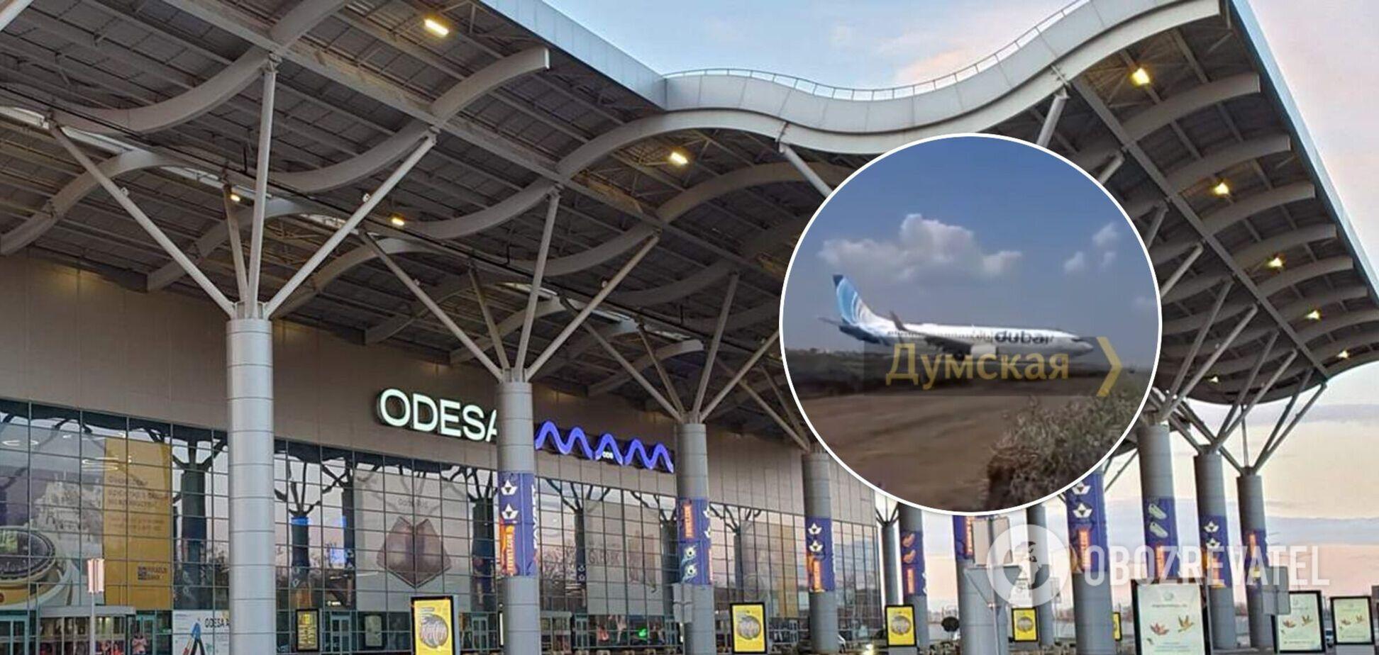 Аеропорт в Одесі заблокував літак