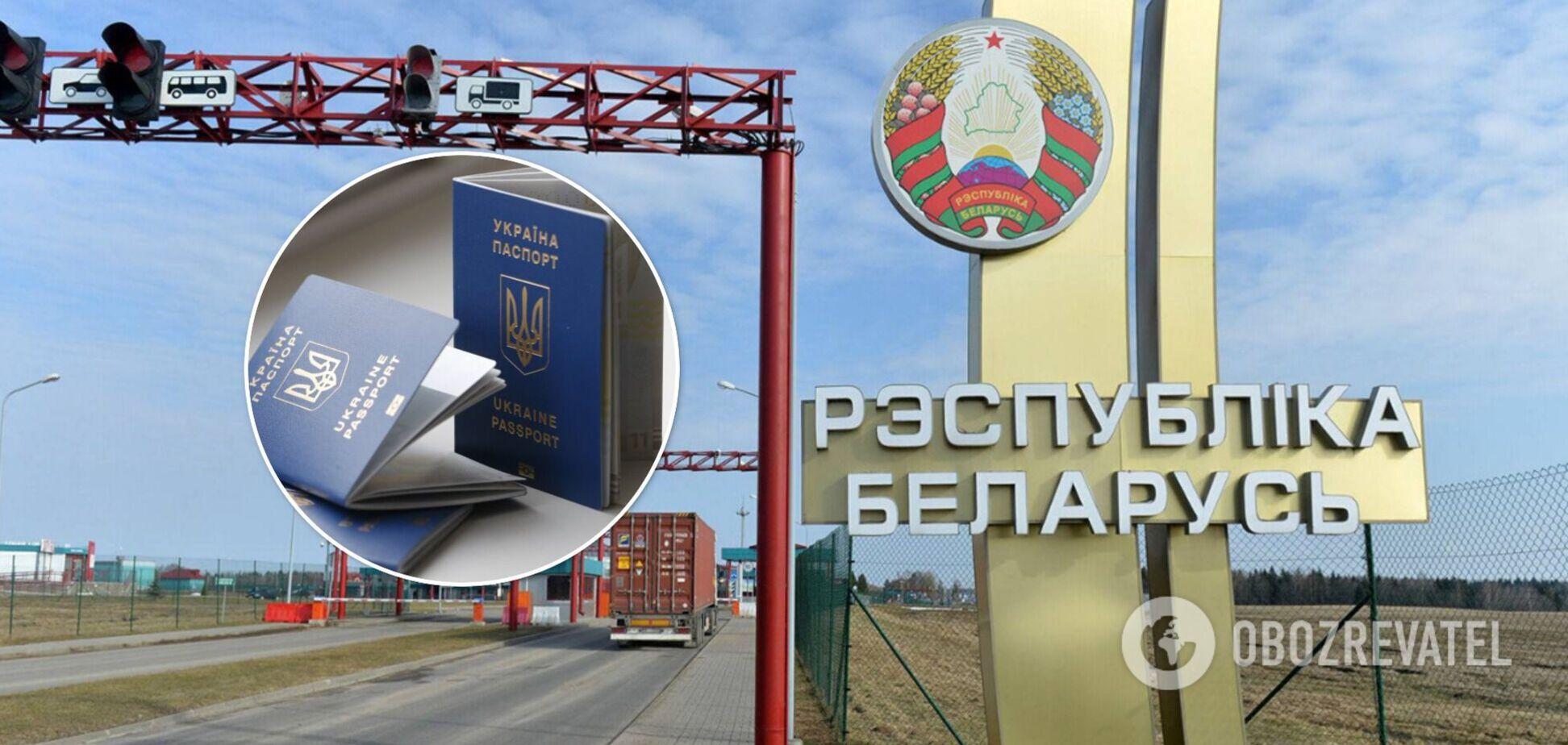 Беларусь продлила запрет на въезд украинцам: кто сможет попасть в страну