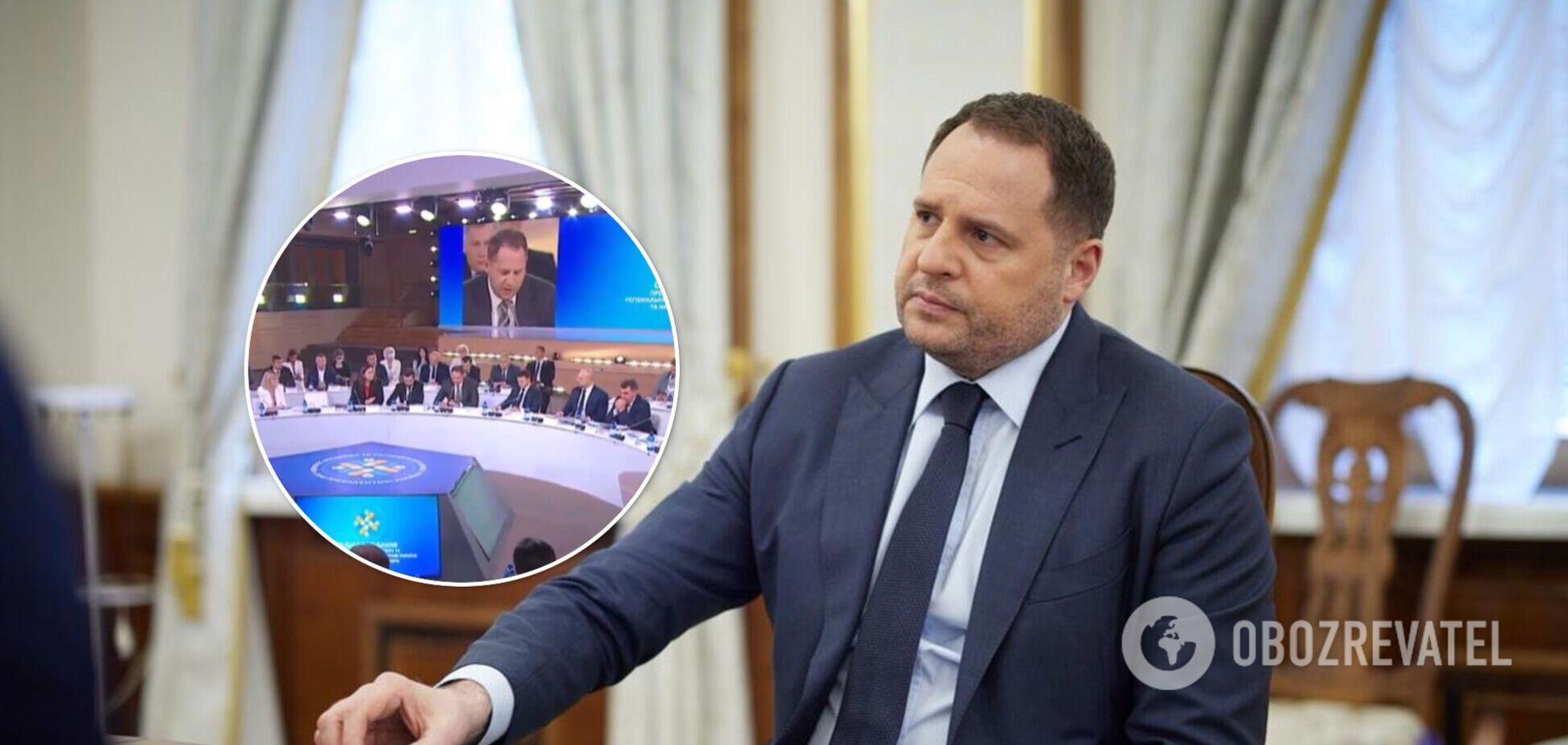 Ермака избрали главой Конгресса местных и региональных властей при президенте Украины