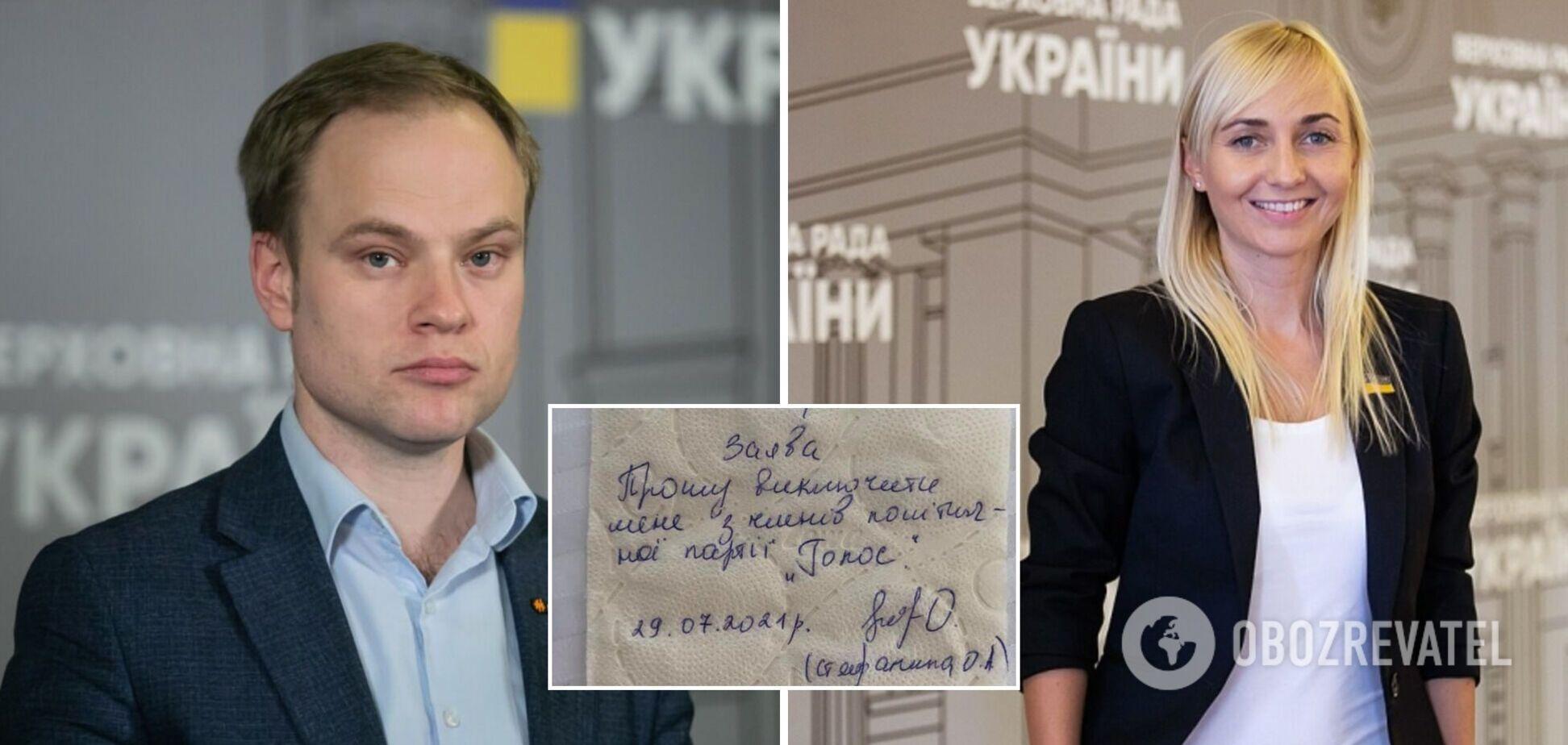 Трое депутатов 'Голоса' выходят из партии, Стефанишина под вопросом: реакция руководства