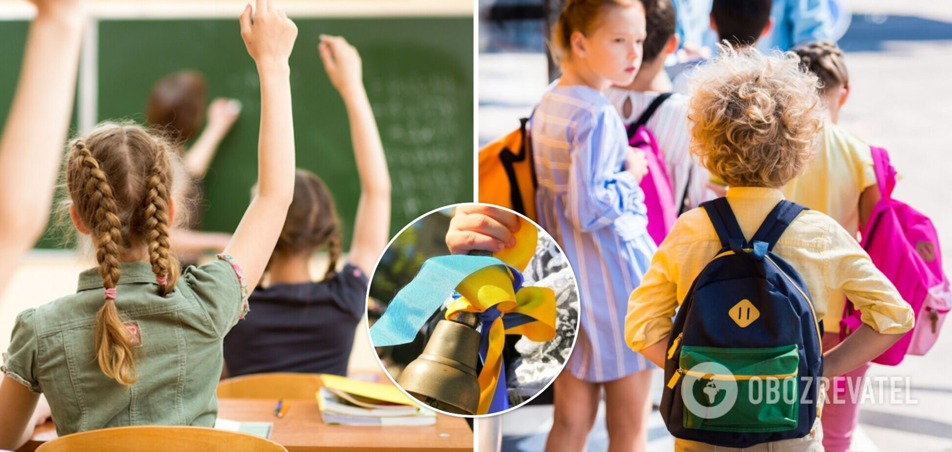 Чтобы собрать ребенка в школу, нужно минимум 4,5 тыс. грн