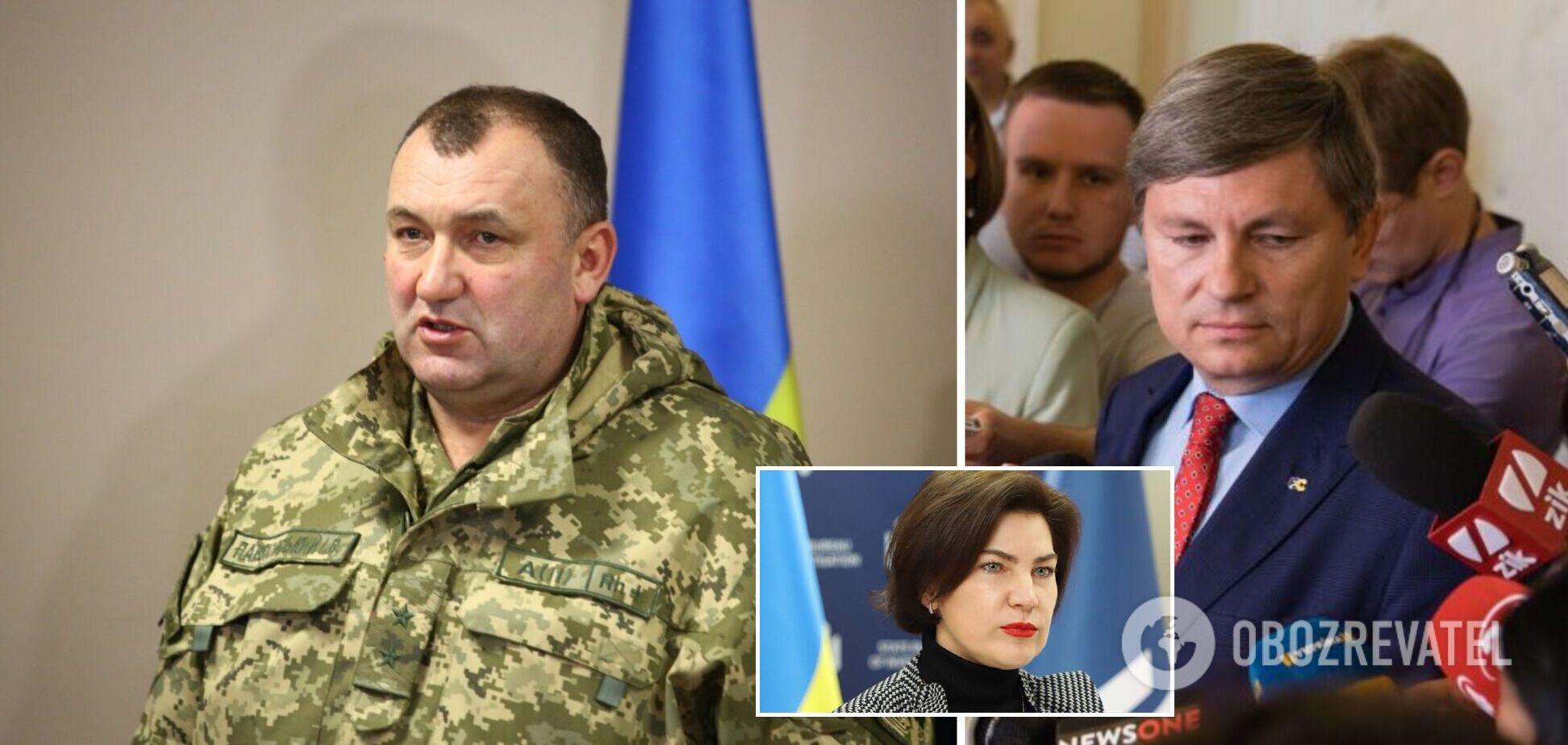 В 'ЕС' призвали Венедиктову обеспечить присутствие прокуроров на суде над генералом Павловским