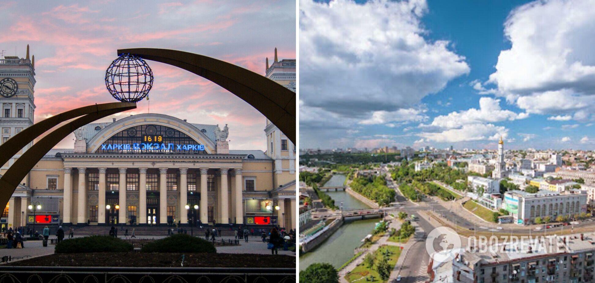 Харків підтвердив звання найкращого мегаполісу країни