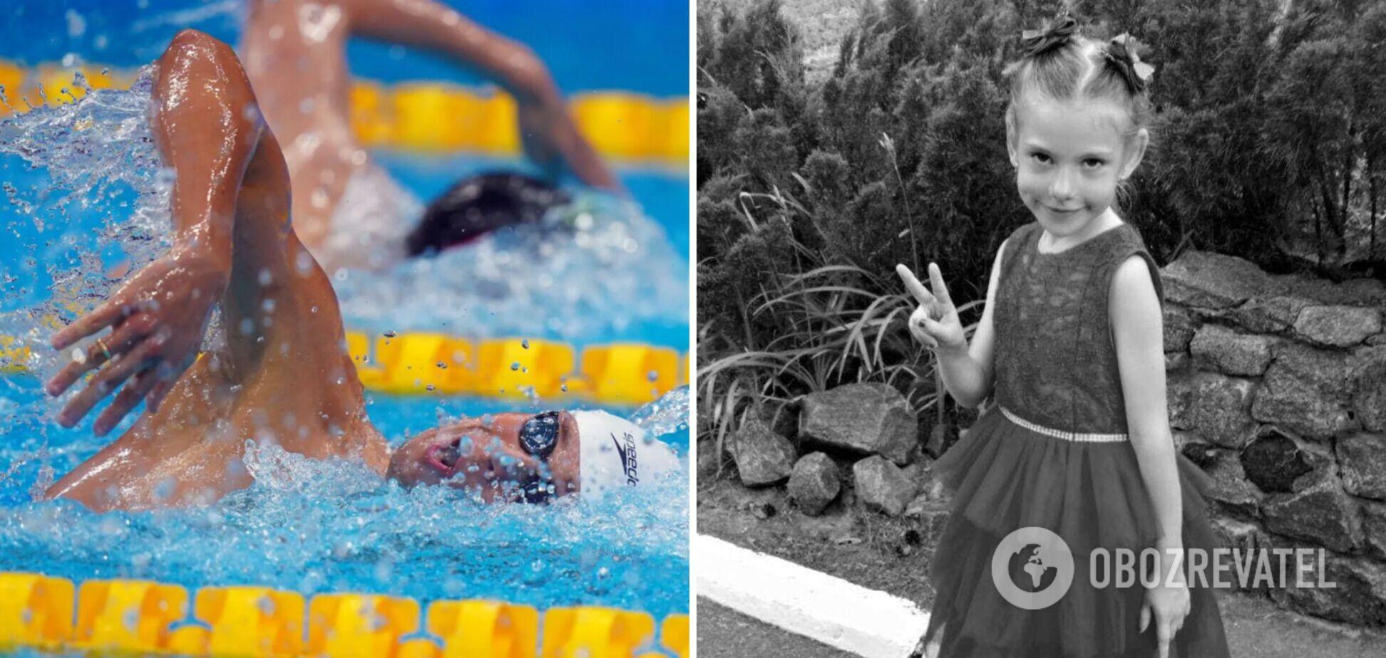 Пловец завоевал медаль, а девочку нашли мертвой