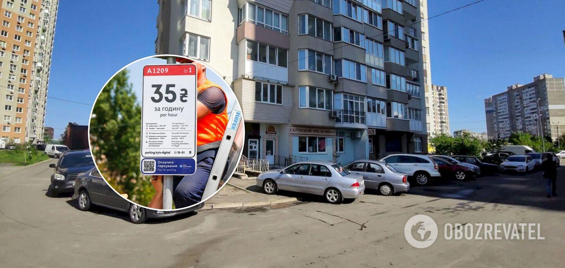 Облаштуванням платних парковок поки ніхто не займався