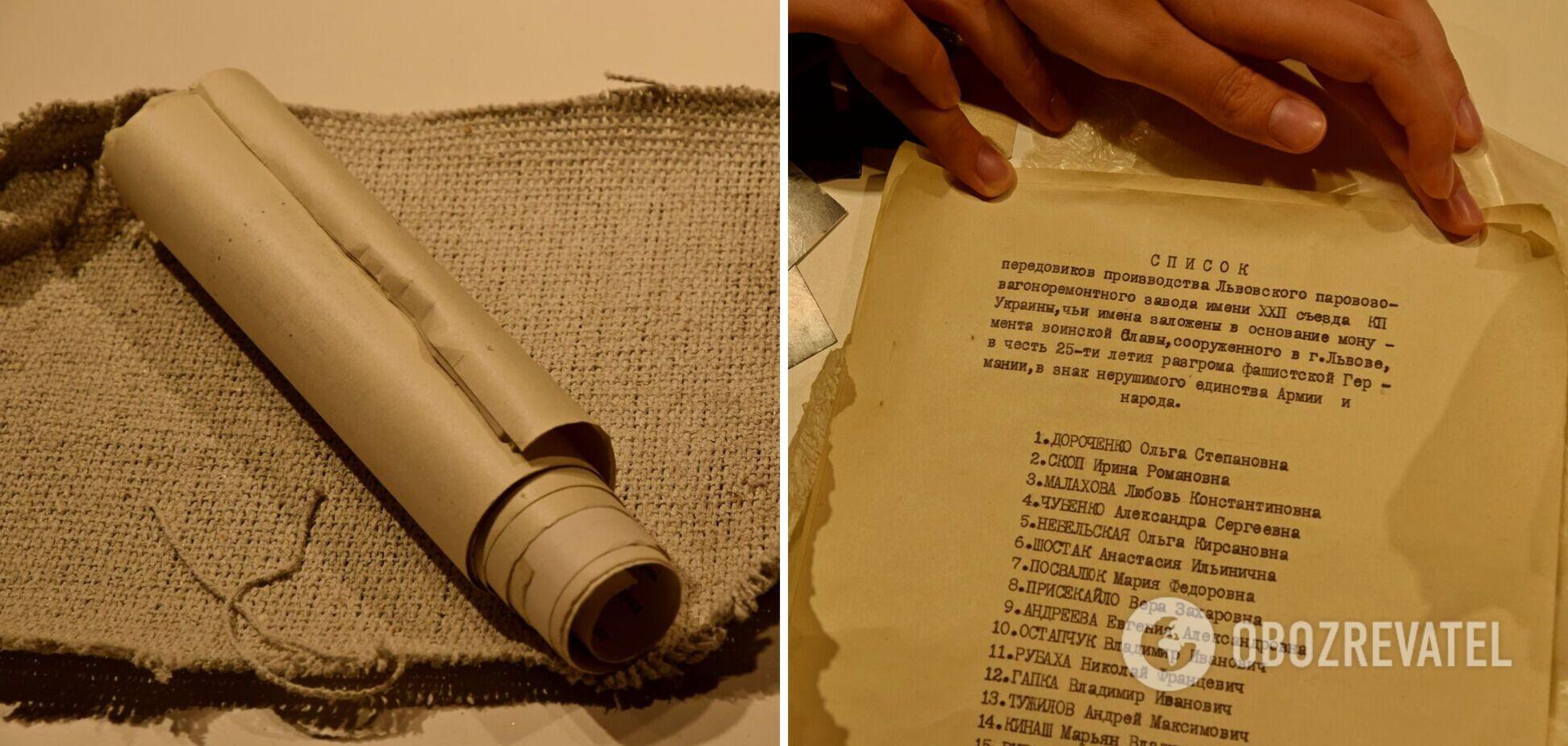 Во Львове нашли 'капсулу времени' в Монументе славы: о чем говорится в послании. Фото